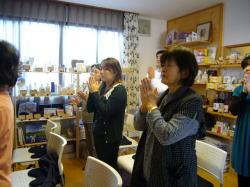 坂部さんの指導でみんなでNo.8 「和」を吸香